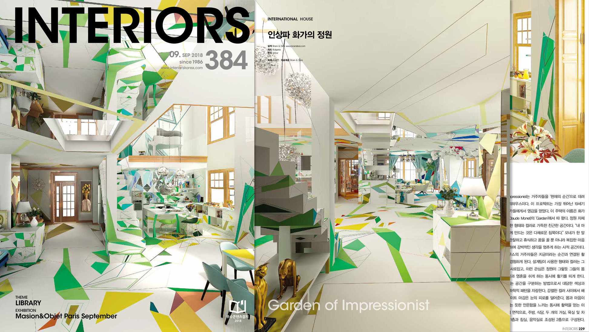 On the cover of the september issue of Interiors, Korea